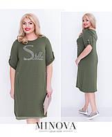 Трикотажное свободное платье большого размера  №18-06-хаки 56 58