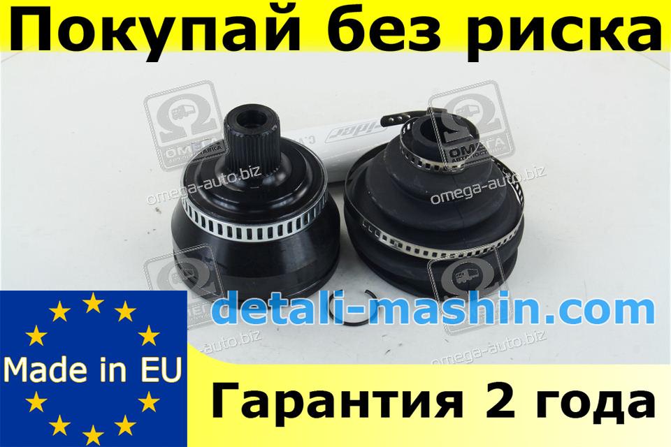 ШРУС к-т VW PASSAT 98-05, AUDI A4, A6 наружный (RIDER) шруз шарнир граната