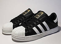 Кроссовки женские Adidas Superstar (реплика) 30015