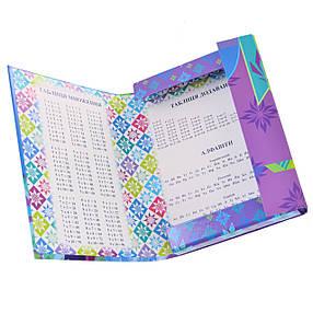 """Папка для тетрадей картонная В5 """"Frozen"""", фото 2"""
