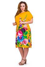 Повседневное женское платье 012-1