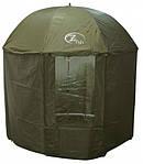 Зонт палатка для рыбалки и отдыха