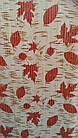 "Бамбуковые обои ""Осень"", 1,5 м, ширина планки 17 мм / Бамбукові шпалери, фото 3"