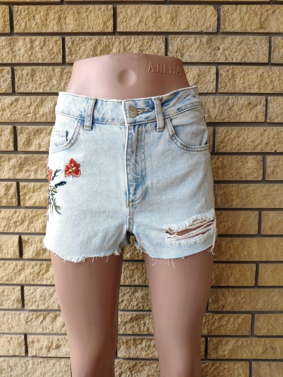 Шорты женские джинсовые коттоновые с высокой посадкой NN