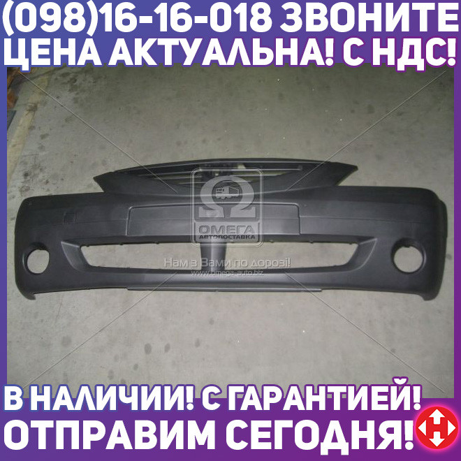 ⭐⭐⭐⭐⭐ Бампер передний  DACIA LOGAN -08 SDN (пр-во TEMPEST)