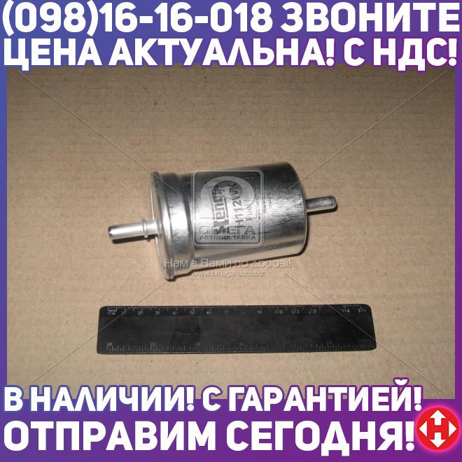 ⭐⭐⭐⭐⭐ Фильтр топливный PSA, FIAT (пр-во Hengst)