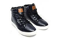 Зимние ботинки (на меху) мужские Vintage (реплика) 18-036