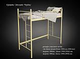 Ліжко металеве Едельвейс Горище, фото 2