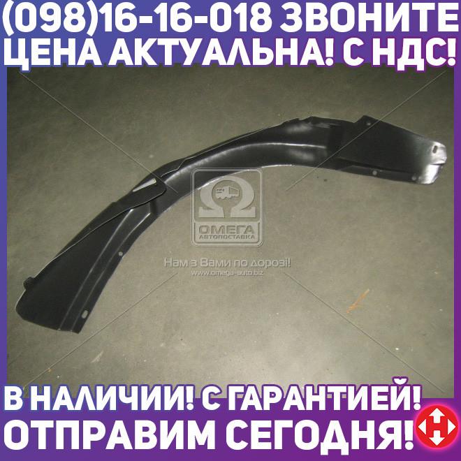⭐⭐⭐⭐⭐ Подкрылок передний  правый  DW MATIZ 01- (пр-во TEMPEST)
