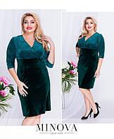 Изумрудное бархатное платье большие размеры №00260-зеленый Размеры 52,54,56,