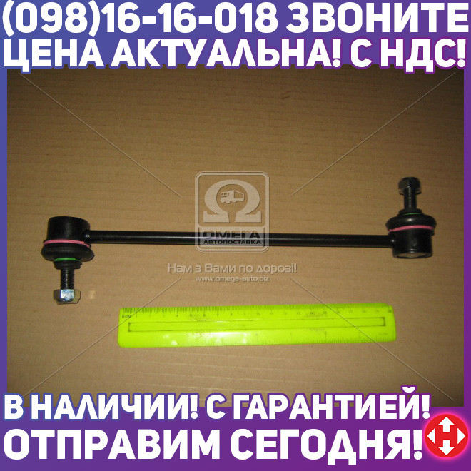 ⭐⭐⭐⭐⭐ Стойка стабилизатора  CHEVROLET AVEO передняя ось (пр-во TRW)
