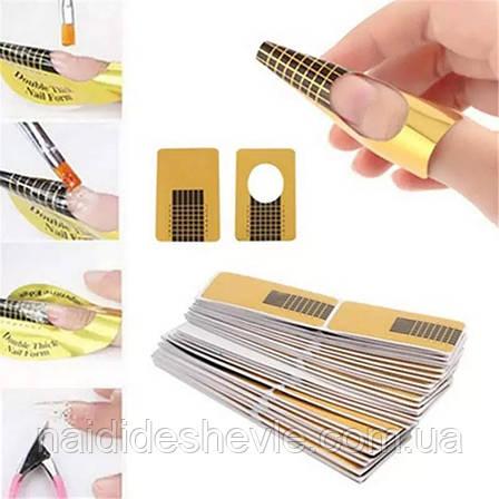 """Формы для наращивания ногтей """"Золото"""" - рулон 500 шт. ( 3,5 см.), фото 2"""