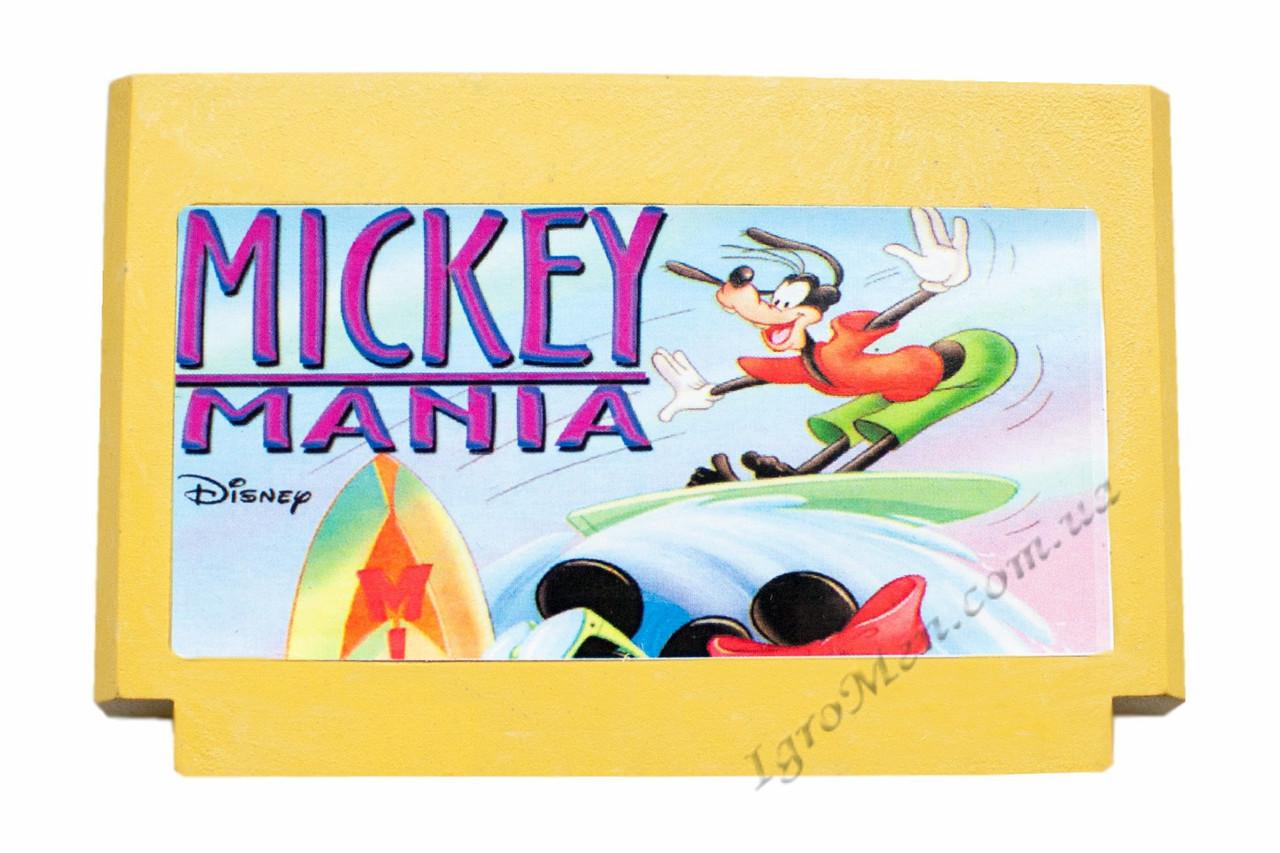 Картридж денди Mickey Mania 7