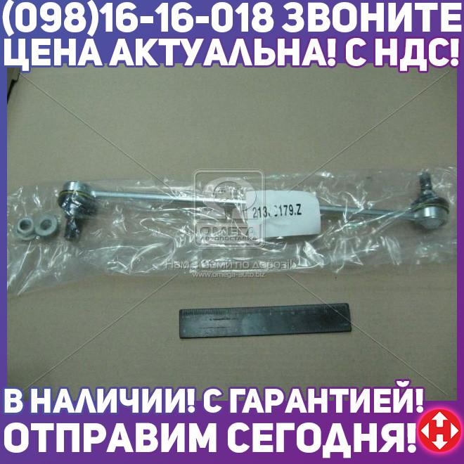 ⭐⭐⭐⭐⭐ Стабилизатор поперечной устойчивости OPEL VECTRA C (пр-во TRW)