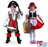 Карнавальные костюмы детям