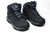 Ботинки мужские Under Armour Storm 16-095 (реплика)