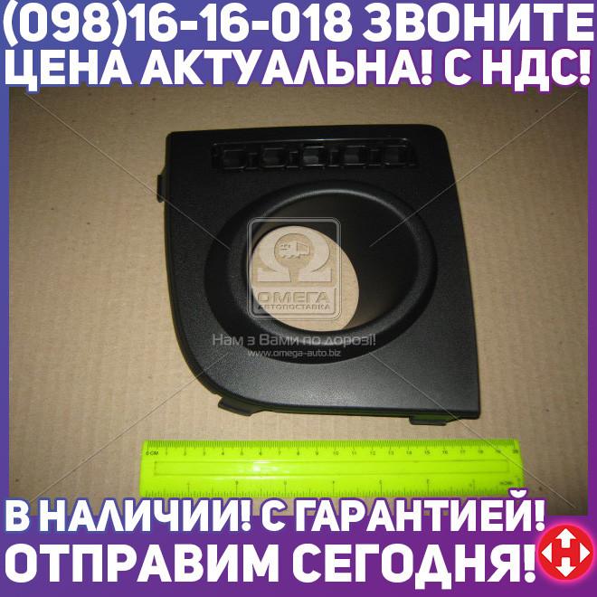 ⭐⭐⭐⭐⭐ Решетка бампера  передняя  правая  F. FUSION 06- (пр-во TEMPEST)