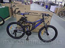 Велосипед Azimut Blackmount 24 дюйма. Дисковые тормоза. Черно-синий. Шимано