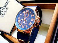 Часы мужские наручные Ulysse Nardin классика синие , магазин мужских часов