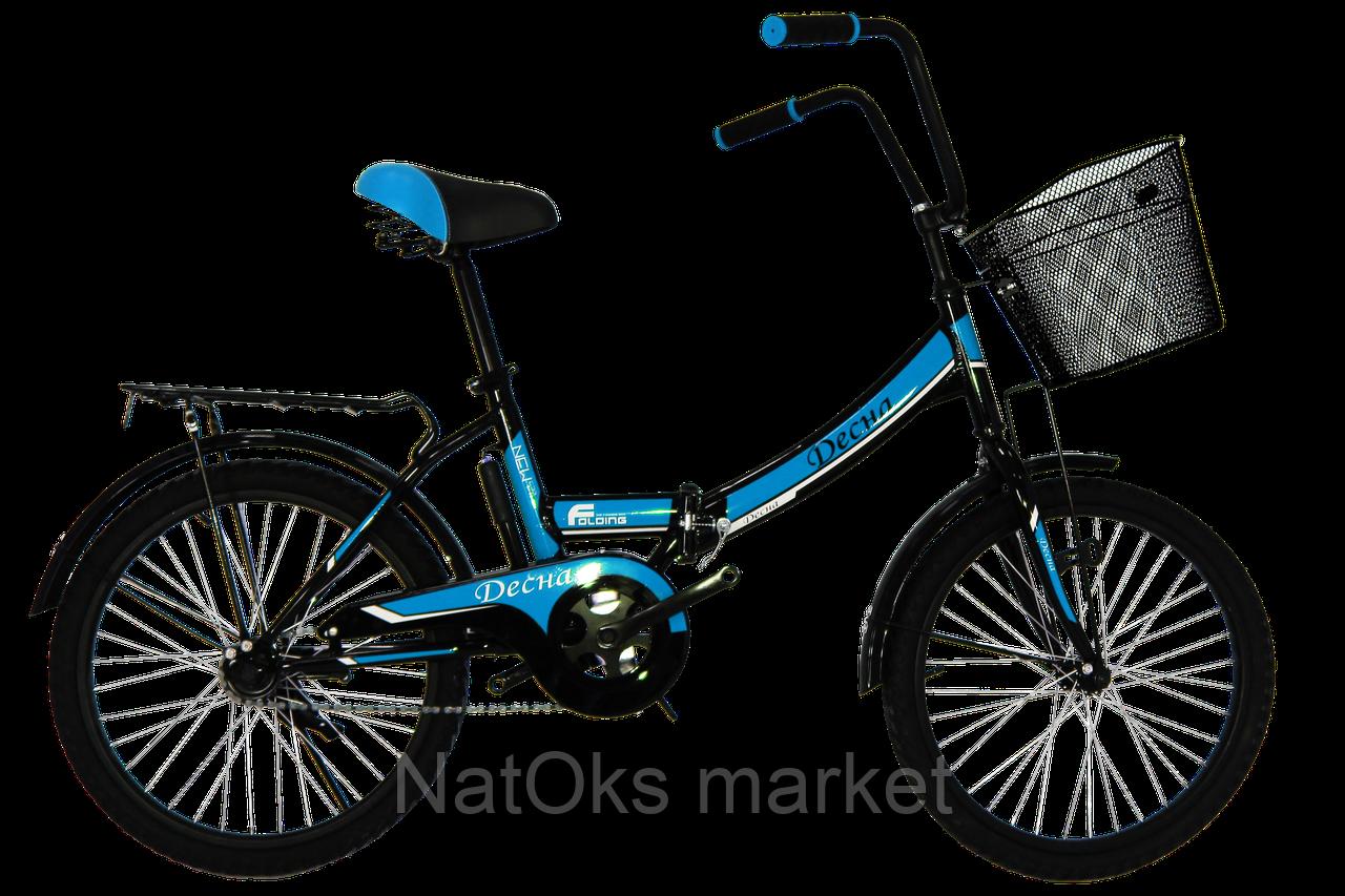"Велосипед Titan Десна 20"" Black-Blue"