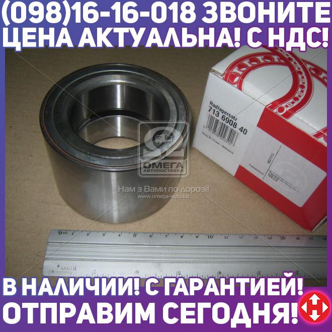 ⭐⭐⭐⭐⭐ Подшипник ступицы ИВЕКО DAILY II задний (производство  FAG) ДЕЙЛИ  2, 713 6908 40
