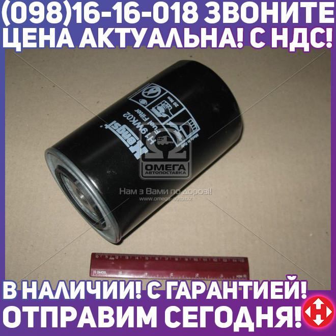 ⭐⭐⭐⭐⭐ Фильтр топливный ИВЕКО (TRUCK) (производство  Hengst) 370,М,П/ПA,п/па,ТурбоСтар,ТурбоТеч, H19WK02