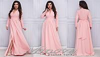 Нарядное длинное платье  №8573б (пудра) размер 48-50