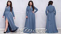 Нарядное длинное платье большого размера №8573б (серый) размер 48-50
