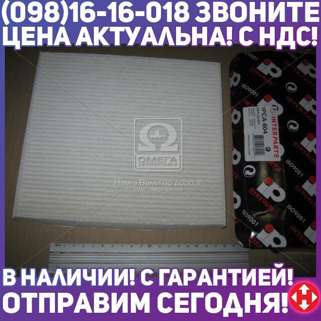 ⭐⭐⭐⭐⭐ Фильтр салона МАЗДА 6 (производство  Interparts)  IPCA-604