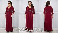 Красивое вечернее платье в пол большого размера №1125 (бордо)52 56