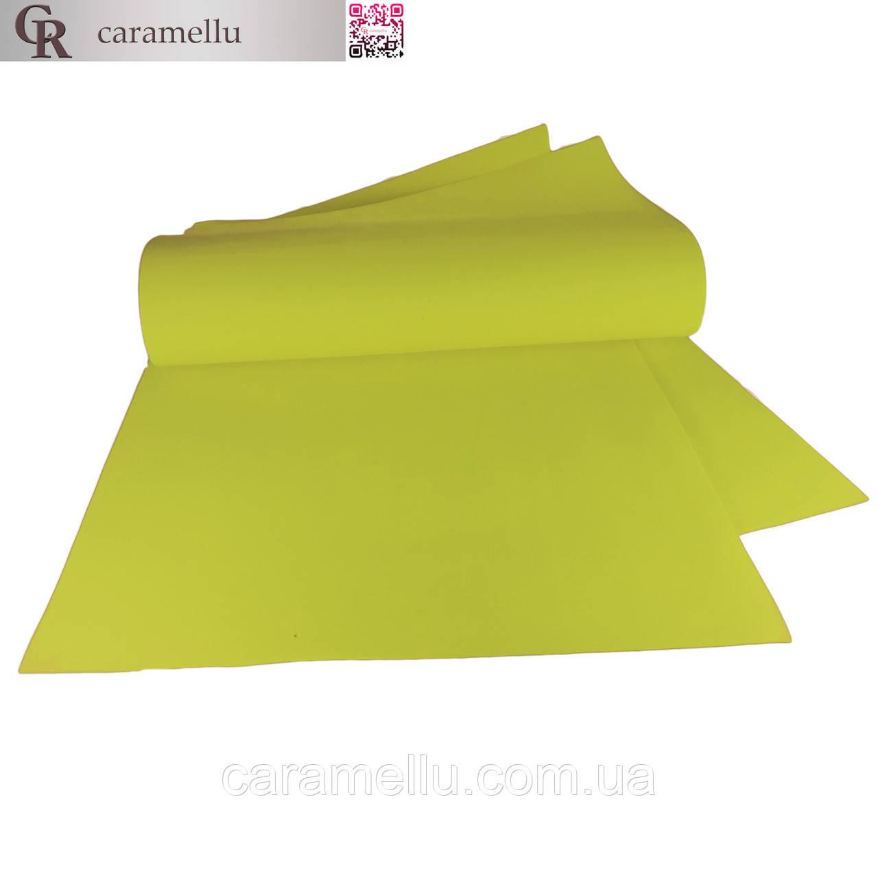 Фоамиран иранский 119, Желто-зеленый, 70х60см.