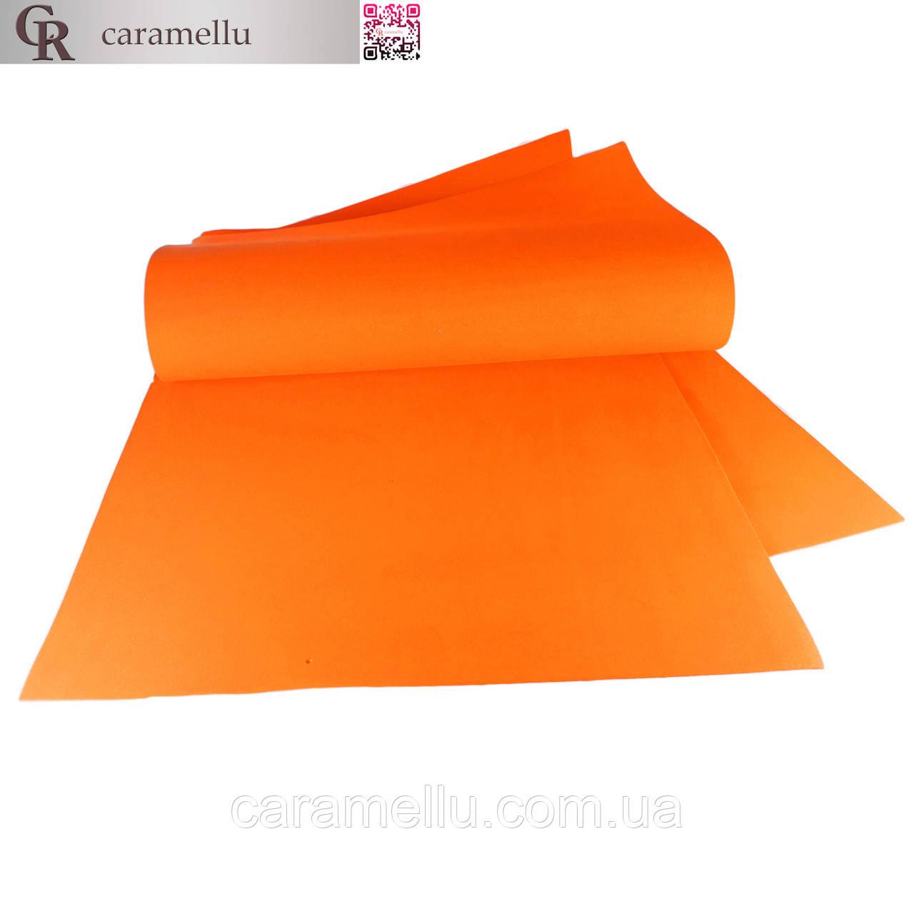 Фоамиран иранский 125, Оранжевый, 1мм,  70х60см.
