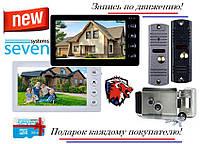 "Экран 7""дюймов ""Комплект - Домофон SEVEN DP–7574 + SEVEN CP-7506"" + Электро-замок + Подарок Флешка!"
