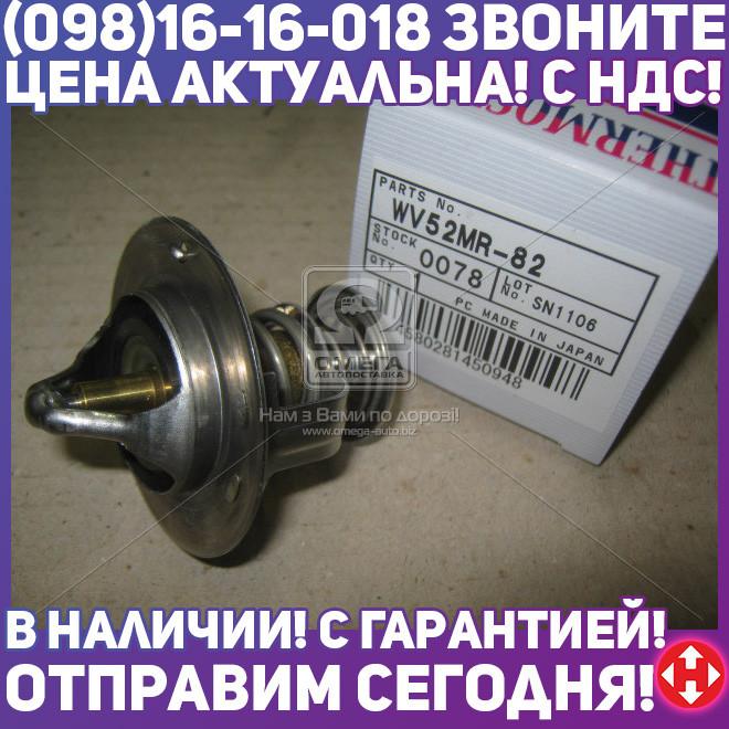 ⭐⭐⭐⭐⭐ Термостат Toyota, MAZDA(производство  Tama)  WV52MR-82