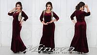 Вечернее велюровое длинное платье большого размера №345Б (бордо) размеры 54,58,60,