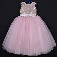 """Платье нарядное детское """"Зарина"""" с открытой спиной и съемным бантом. 6-7 лет. Пудра. Оптом и в розницу, фото 1"""