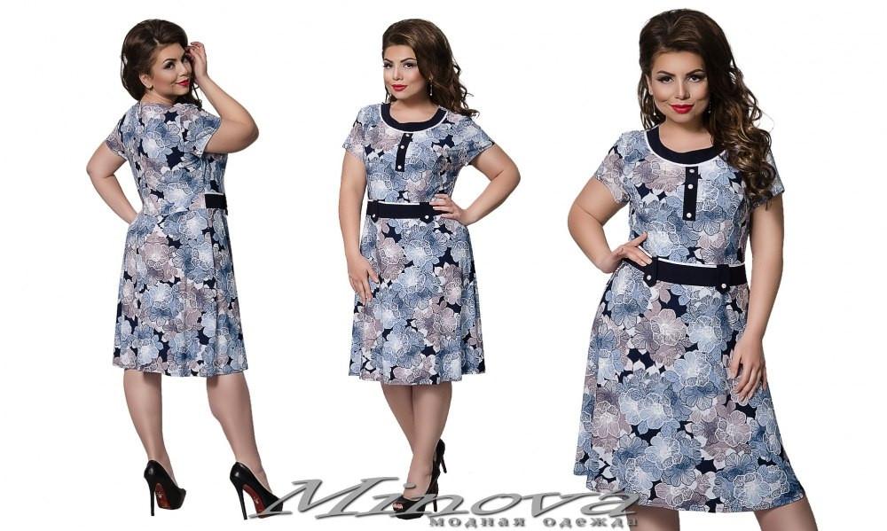 Платье №227 (голубой) Размеры 52,54,56,58,60