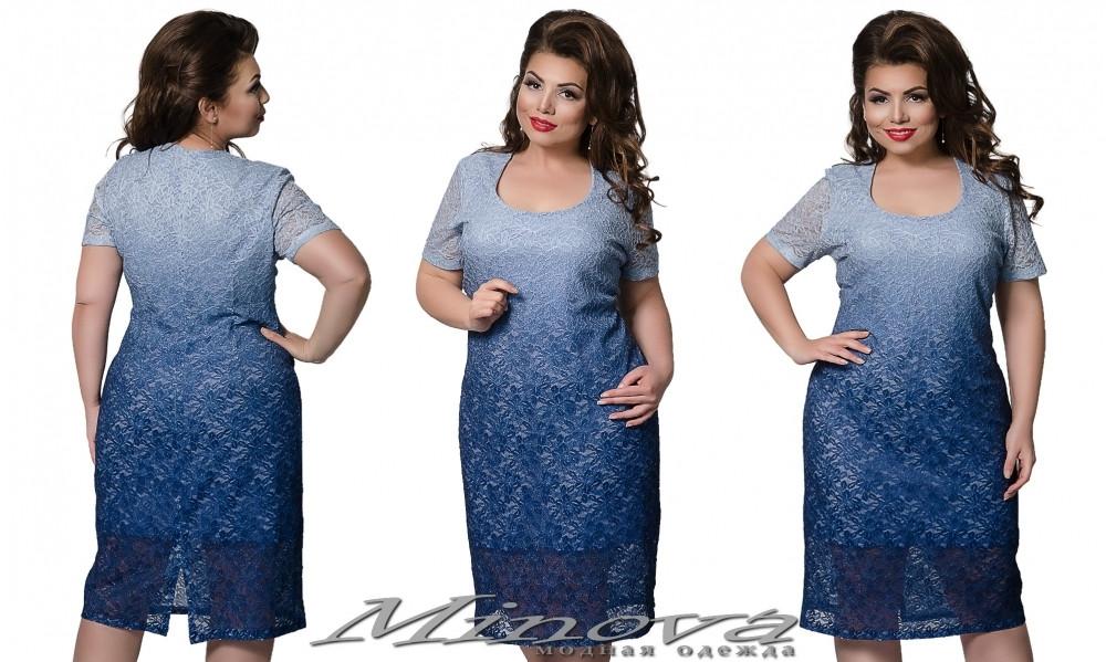 Платье №225 (синий) Размеры 54,56,58,60,62,64