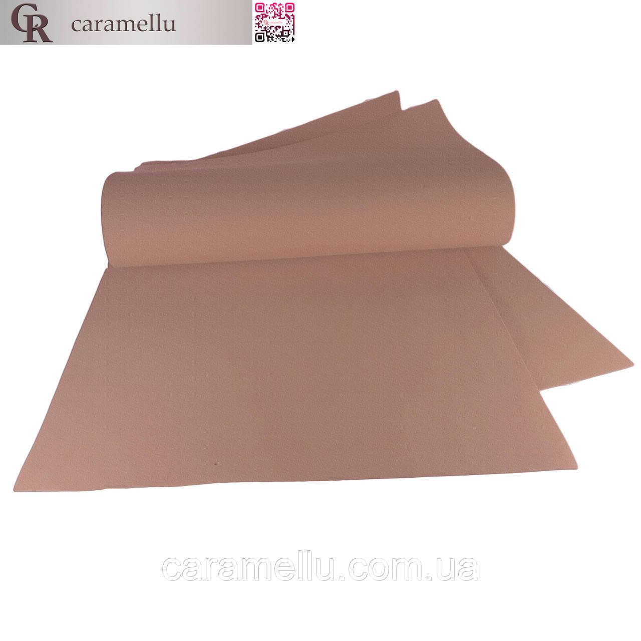 Фоамиран иранский 193, Светло-коричневый, 1мм, 70х60см.