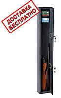 Оружейный сейф ВхШхГ 130х20х12см