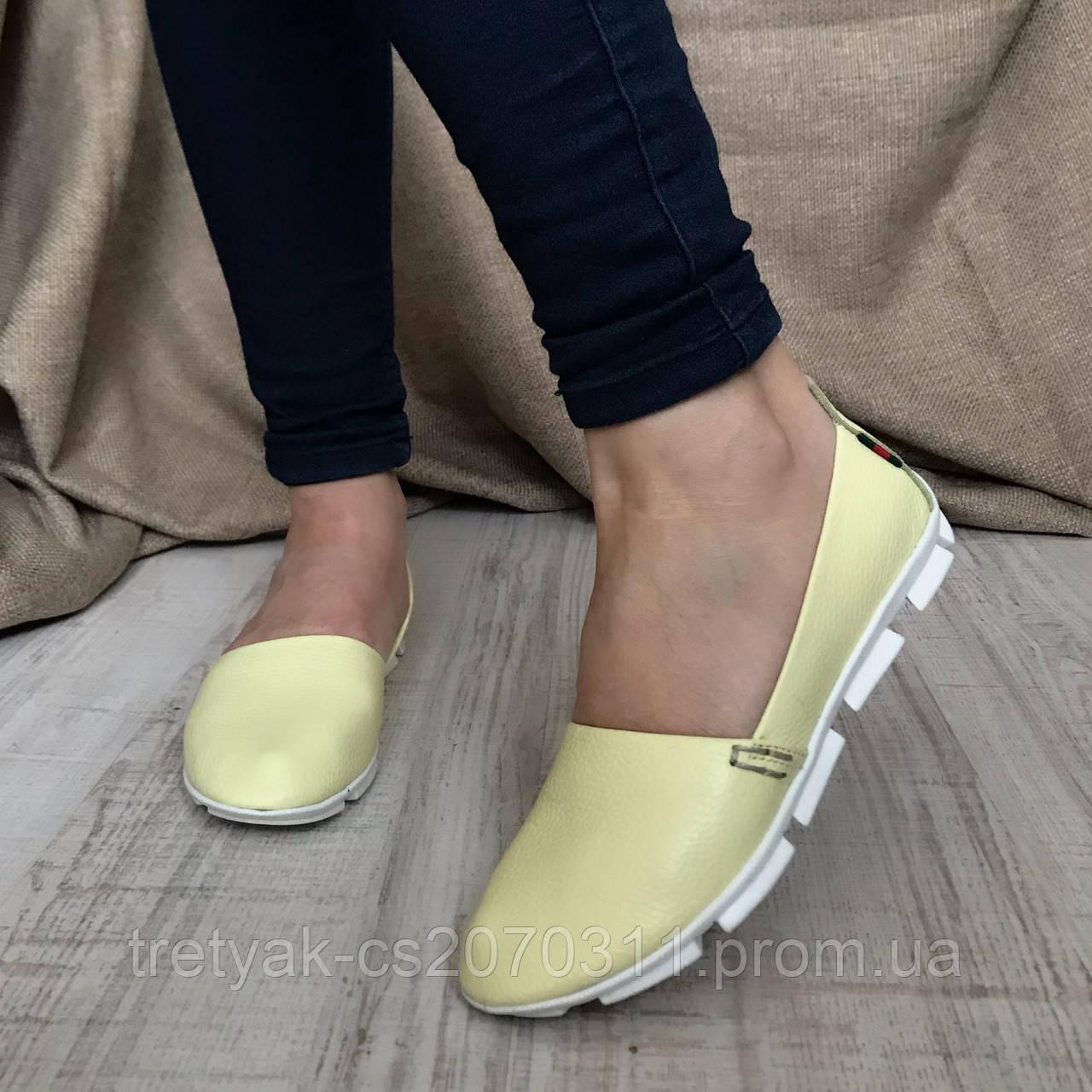 Женские мокасины балетки нежно лимоного цвета