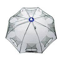 Зонтик 8 входов