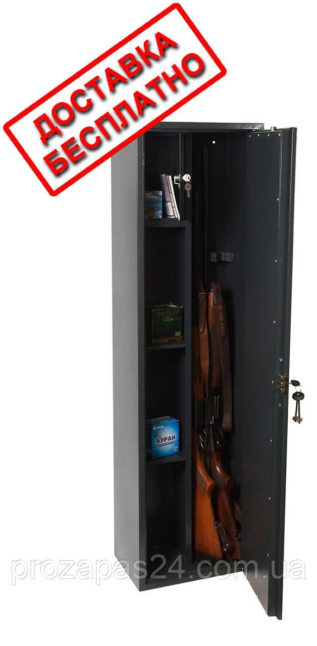 Оружейный сейф ВхШхГ 137х39х25см