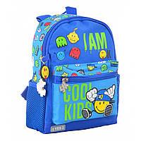 Рюкзак детский K-16 Cool kids, 22.5*18.5*9.5