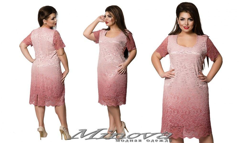 Платье №211 (розовый) Размеры 52,54,56,58,60,62