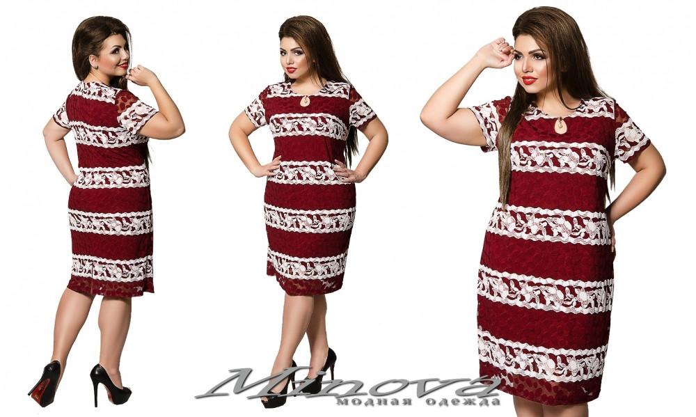 Платье №210-бордо размеры 54, 56, 58, 60, 62, 64