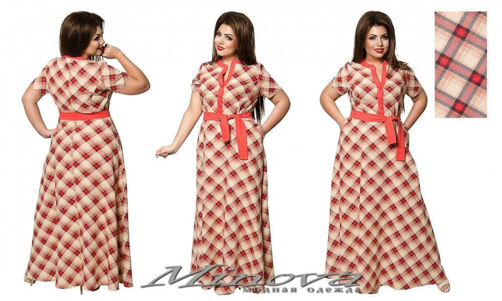 Длинное платье большого размера №208-персик Размеры 52,54,56,58