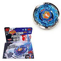 Beyblade 4D игрушка для детей