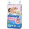 Подгузники Moony Disney L(9-14)54шт. Памперсы  Японские Муни