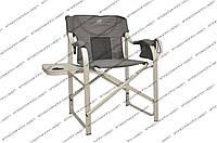 Директорский стул EOS  со столиком и отстегивающимися кармашками